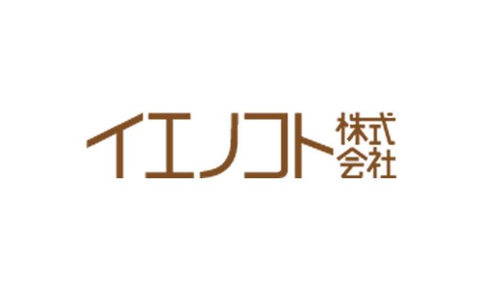 イエノコト株式会社